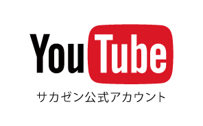 Video is exhibited in youtube formula account!