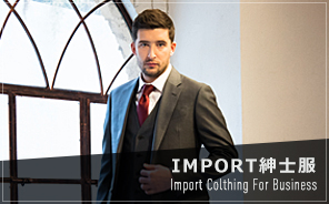 Import clothing for business