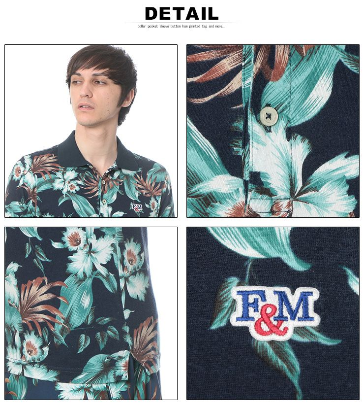 Franklin&Marshall (フランクリンマーシャル) 綿100% 胸ロゴワッペン ボタニカル総柄 半袖 ポロシャツ BLUE FOREST/BLUE VINTAGE 【FMPOMAL130AN】